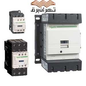 فروش انواع کنتاکتور با تهران برق