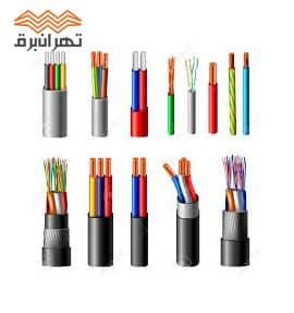 خرید کابل برق